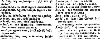 [merged small][merged small][merged small][ocr errors][merged small][merged small][merged small][merged small][ocr errors][ocr errors][merged small][ocr errors][merged small]