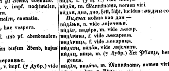 [merged small][merged small][ocr errors][merged small][merged small][merged small][ocr errors][merged small]