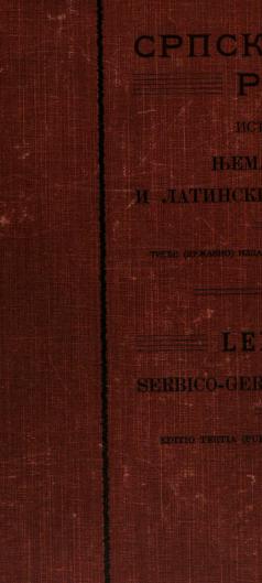 [merged small][merged small][ocr errors][merged small][merged small][merged small][merged small][merged small][merged small][merged small][merged small][merged small][merged small][merged small][merged small][ocr errors][ocr errors][merged small][merged small]